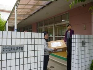 宇土市にあります走潟保育園へ、愛知中小企業家同友会からの支援物資をお届けしました2